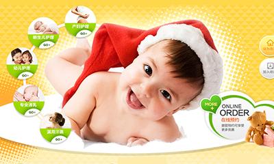 婴爱成长-母婴健康管理专家