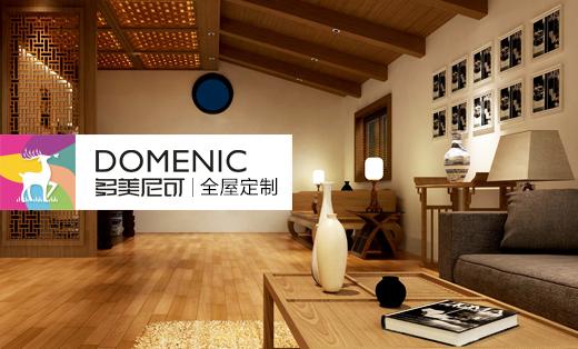 多美尼可网站设计