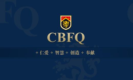 英中财商教育咨询(成都)有限公司