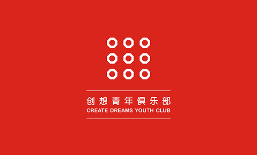 创想青年俱乐部