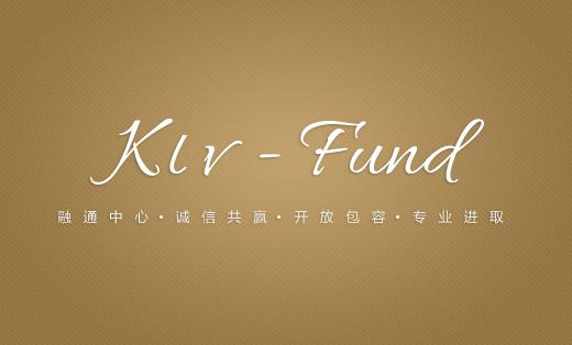 杭州清禾基金