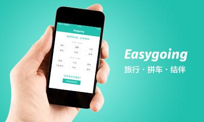 easygoing旅行结伴微信公众号开发