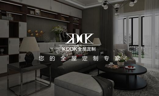 KDDK家居定制