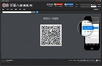 中国八眼摄影网